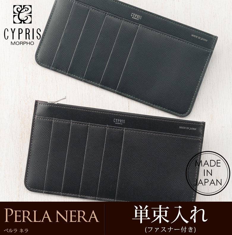 a139832ead4e437b143fecaa9f191189 - 【本格講義】財布×マーケティング×コピーライティング。商売の本質とは?