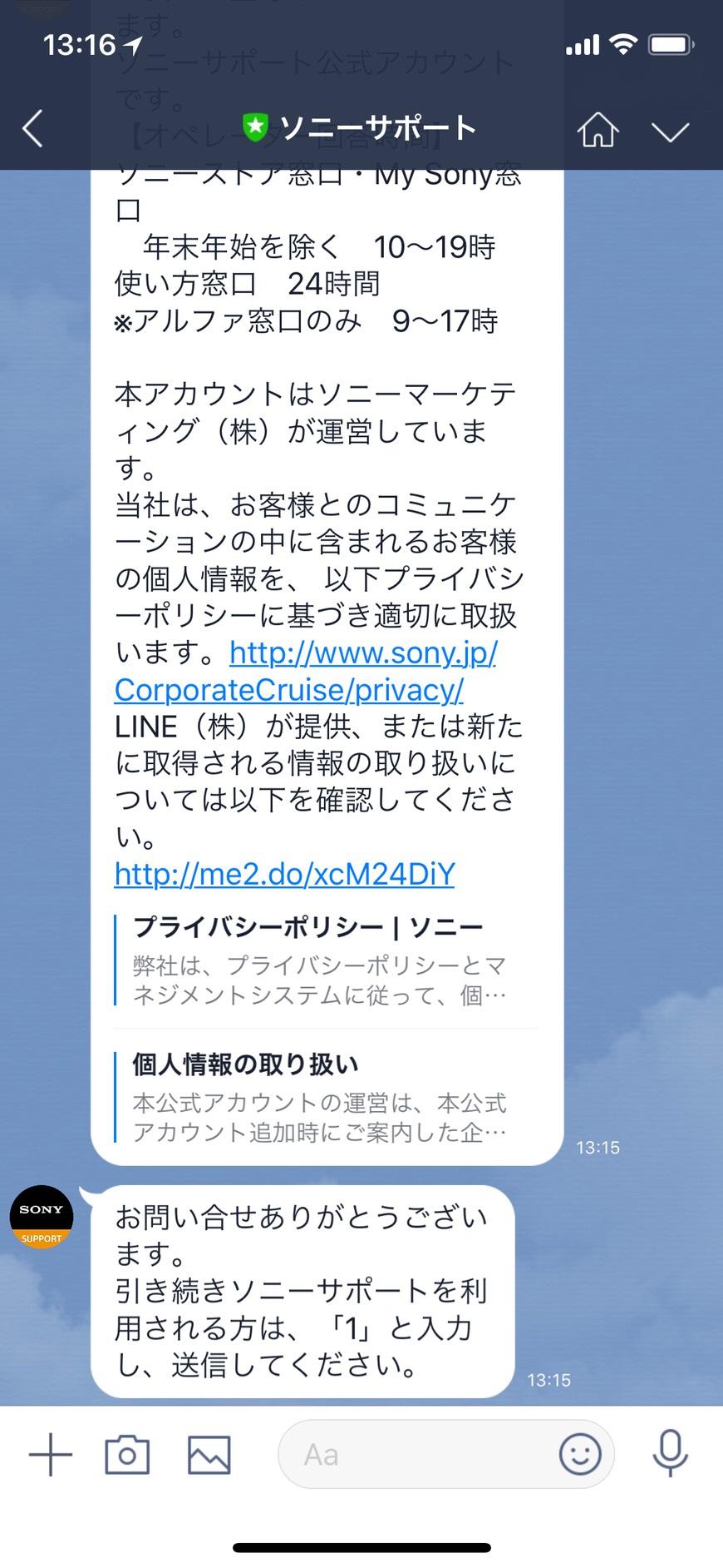 S  5136401 - 動画で学ぶLINEプロダクトローンチの始め方(田窪洋士)は危険!?DRMにおけるLINE活用術
