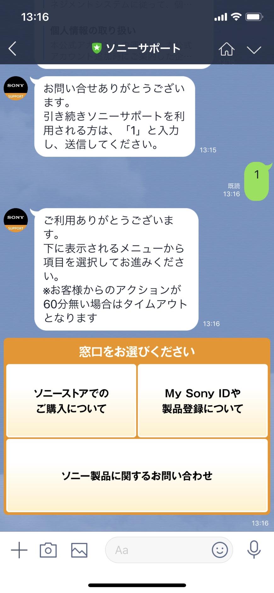 S  5136402 - 動画で学ぶLINEプロダクトローンチの始め方(田窪洋士)は危険!?DRMにおけるLINE活用術