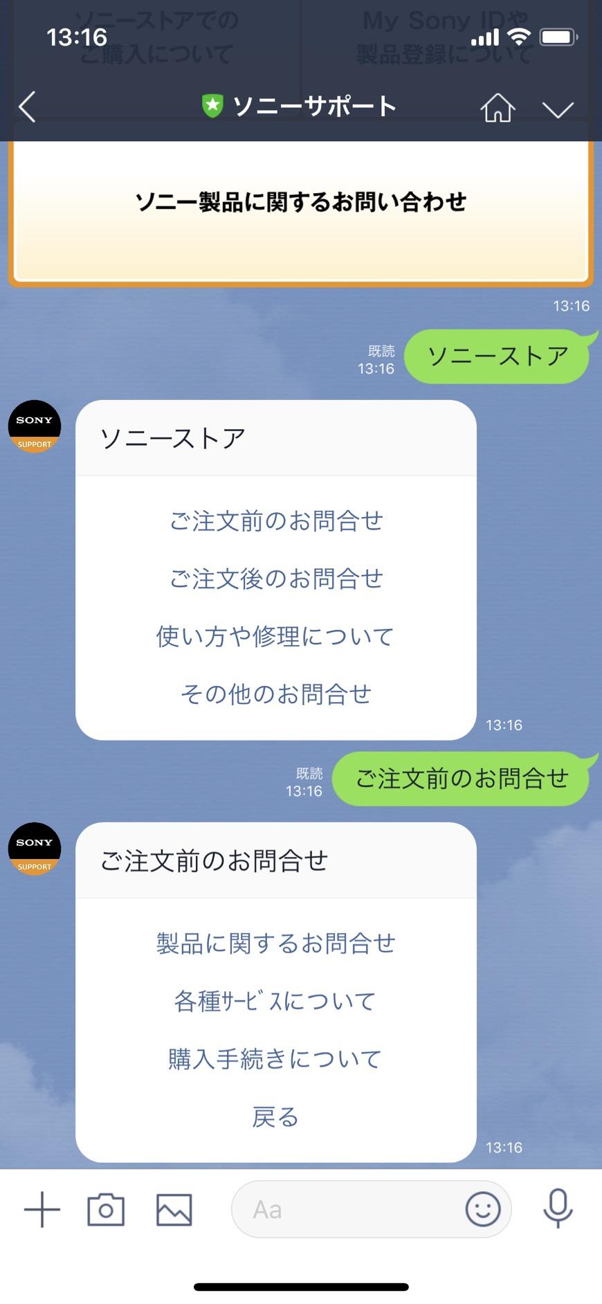 S  5136403 - 動画で学ぶLINEプロダクトローンチの始め方(田窪洋士)は危険!?DRMにおけるLINE活用術