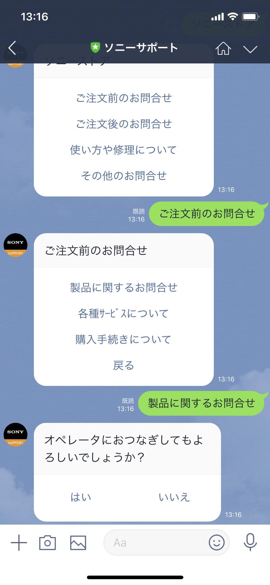 S  5136404 - 動画で学ぶLINEプロダクトローンチの始め方(田窪洋士)は危険!?DRMにおけるLINE活用術
