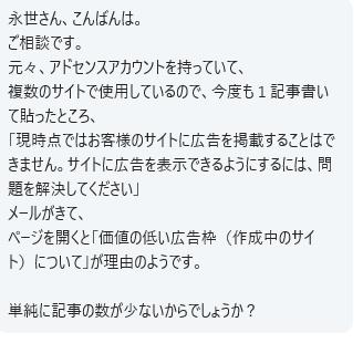 03 - アドセンスブログ半年で月収100万副業実践記【コンサル事例】