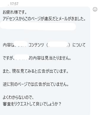 24 - アドセンスブログ半年で月収100万副業実践記【コンサル事例】