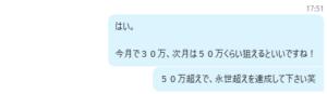 36 300x87 - 36
