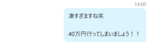 48 300x87 - 48